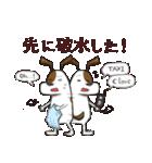 プレママわんこ(個別スタンプ:35)