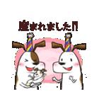 プレママわんこ(個別スタンプ:36)