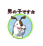 プレママわんこ(個別スタンプ:38)