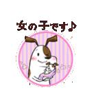 プレママわんこ(個別スタンプ:39)