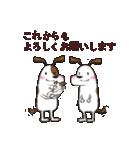 プレママわんこ(個別スタンプ:40)