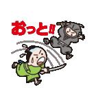 さむらい&忍者ワールド(個別スタンプ:1)