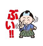 さむらい&忍者ワールド(個別スタンプ:2)