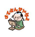 さむらい&忍者ワールド(個別スタンプ:4)