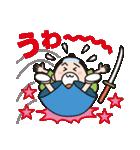 さむらい&忍者ワールド(個別スタンプ:6)