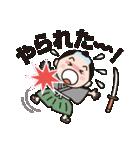 さむらい&忍者ワールド(個別スタンプ:13)