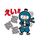 さむらい&忍者ワールド(個別スタンプ:19)