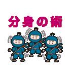 さむらい&忍者ワールド(個別スタンプ:21)