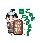 さむらい&忍者ワールド(個別スタンプ:30)