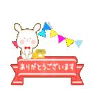 いちごとオレンジ♡うさぎとネコ(個別スタンプ:01)