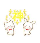 いちごとオレンジ♡うさぎとネコ(個別スタンプ:10)