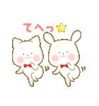 いちごとオレンジ♡うさぎとネコ(個別スタンプ:14)