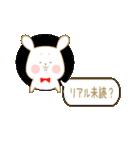 いちごとオレンジ♡うさぎとネコ(個別スタンプ:15)