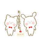 いちごとオレンジ♡うさぎとネコ(個別スタンプ:17)