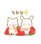 いちごとオレンジ♡うさぎとネコ(個別スタンプ:20)