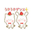 いちごとオレンジ♡うさぎとネコ(個別スタンプ:21)