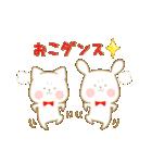 いちごとオレンジ♡うさぎとネコ(個別スタンプ:22)