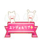 いちごとオレンジ♡うさぎとネコ(個別スタンプ:26)