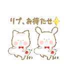 いちごとオレンジ♡うさぎとネコ(個別スタンプ:27)