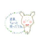 いちごとオレンジ♡うさぎとネコ(個別スタンプ:28)