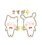 いちごとオレンジ♡うさぎとネコ(個別スタンプ:29)