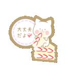 いちごとオレンジ♡うさぎとネコ(個別スタンプ:30)