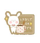 いちごとオレンジ♡うさぎとネコ(個別スタンプ:31)