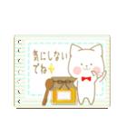 いちごとオレンジ♡うさぎとネコ(個別スタンプ:32)