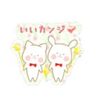 いちごとオレンジ♡うさぎとネコ(個別スタンプ:33)