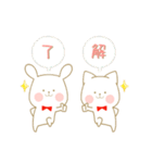 いちごとオレンジ♡うさぎとネコ(個別スタンプ:34)