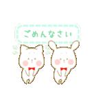 いちごとオレンジ♡うさぎとネコ(個別スタンプ:35)