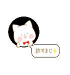 いちごとオレンジ♡うさぎとネコ(個別スタンプ:37)