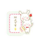 いちごとオレンジ♡うさぎとネコ(個別スタンプ:40)