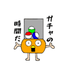 ガチャ専用(個別スタンプ:01)