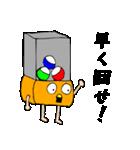 ガチャ専用(個別スタンプ:04)