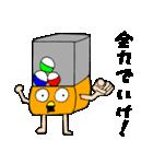 ガチャ専用(個別スタンプ:05)