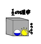 ガチャ専用(個別スタンプ:06)