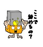 ガチャ専用(個別スタンプ:07)