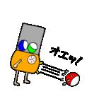 ガチャ専用(個別スタンプ:08)