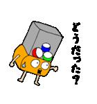 ガチャ専用(個別スタンプ:09)