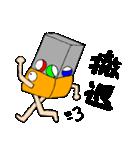 ガチャ専用(個別スタンプ:14)