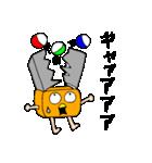 ガチャ専用(個別スタンプ:17)