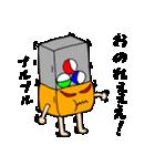 ガチャ専用(個別スタンプ:23)