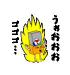 ガチャ専用(個別スタンプ:25)