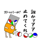 ガチャ専用(個別スタンプ:31)
