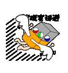 ガチャ専用(個別スタンプ:32)