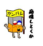 ガチャ専用(個別スタンプ:34)
