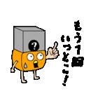 ガチャ専用(個別スタンプ:35)