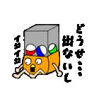 ガチャ専用(個別スタンプ:36)