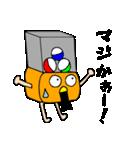 ガチャ専用(個別スタンプ:38)
